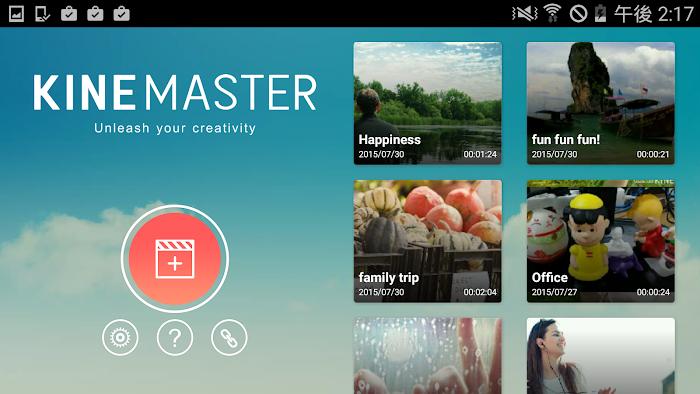KineMaster Pro Video Editor Apk