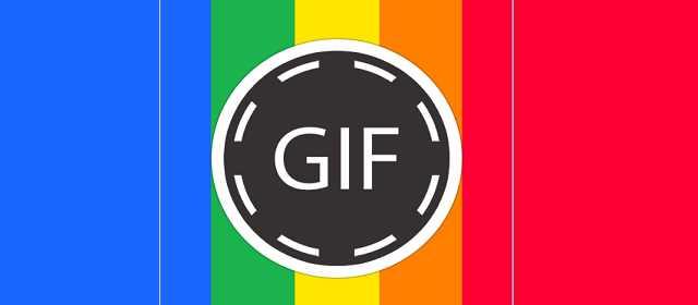 GIF Maker Pro