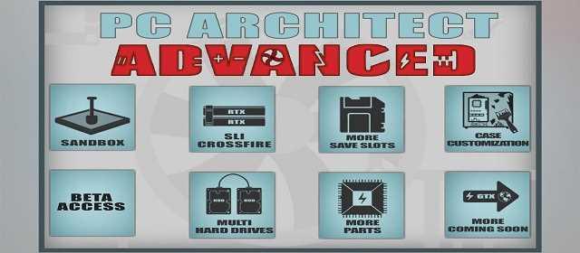 PC Architect Advanced