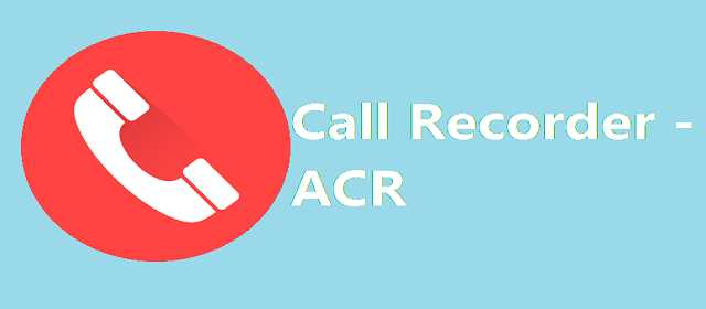 Call Recorder ACR Premium