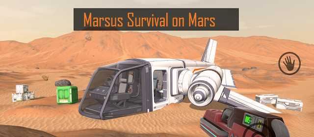 Marsus Survival on Mars